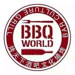 BBQ World coupons and promo codes